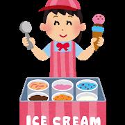 2018.5.9 job_icecream_ya.png